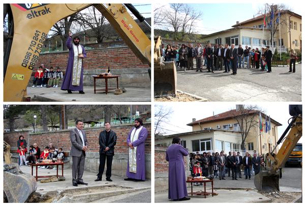 Започна строеж на параклис в Дома за деца с умствена изостаналост в Кошарица
