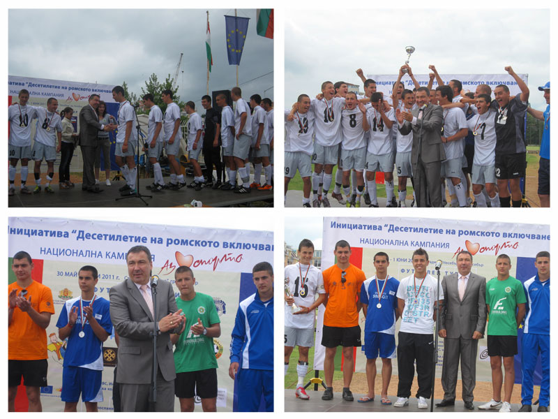 Международен футболен турнир Несебър - победители